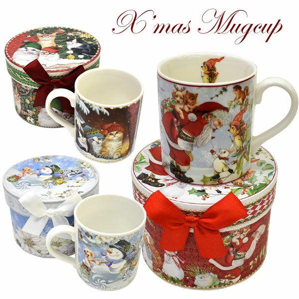 クリスマス マグカップ サンタクロース スノーマン キャット ベーシックマグカップ ギフトボックス入り X'mas プレゼント 贈り物 おしゃれ かわいい 食器
